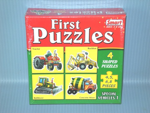 1ST PUZZLES - SPECIAL VEHICLES I