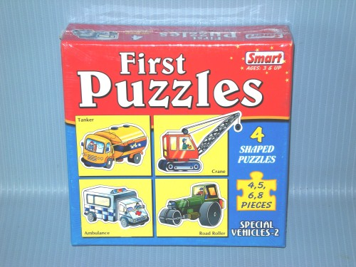 1ST PUZZLES - SPECIAL VEHICLES II
